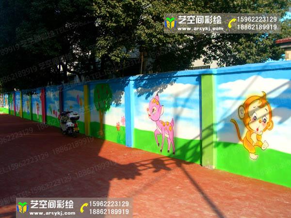 【丽水张家港幼儿园喷绘】
